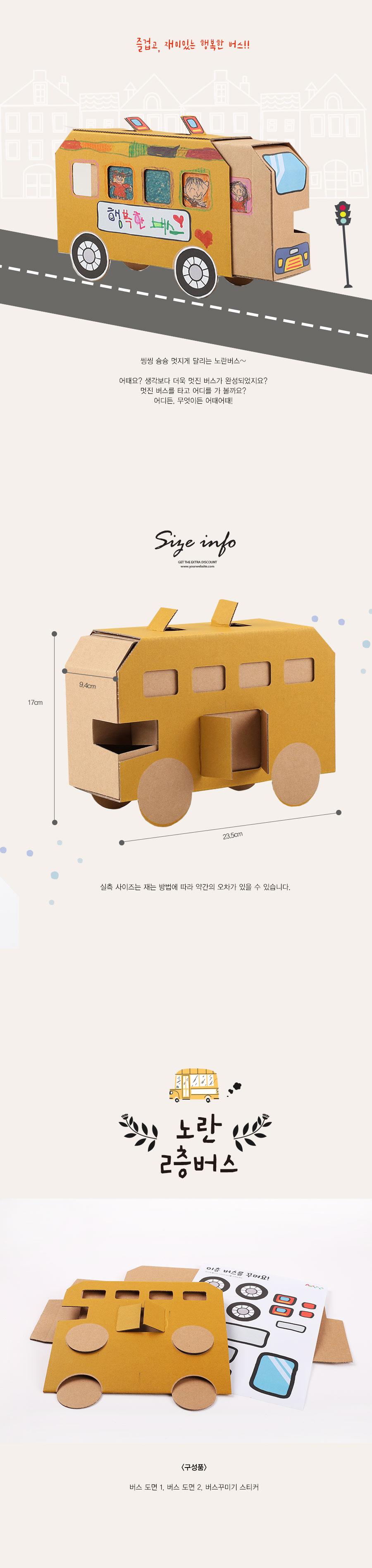 yellowbus_03_180136.jpg