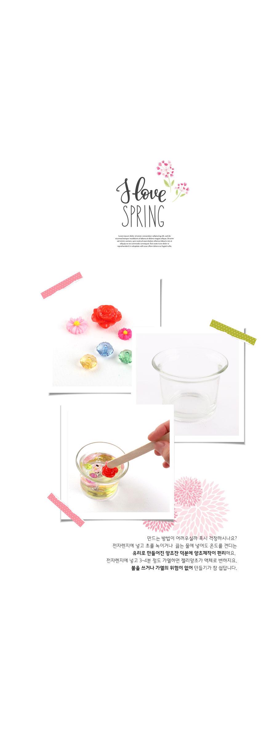 플라워젤리양초(5개)/양초만들기세트/캔들/체험 - 아트랄라, 11,800원, 전통/염색공예, 기타소품 패키지
