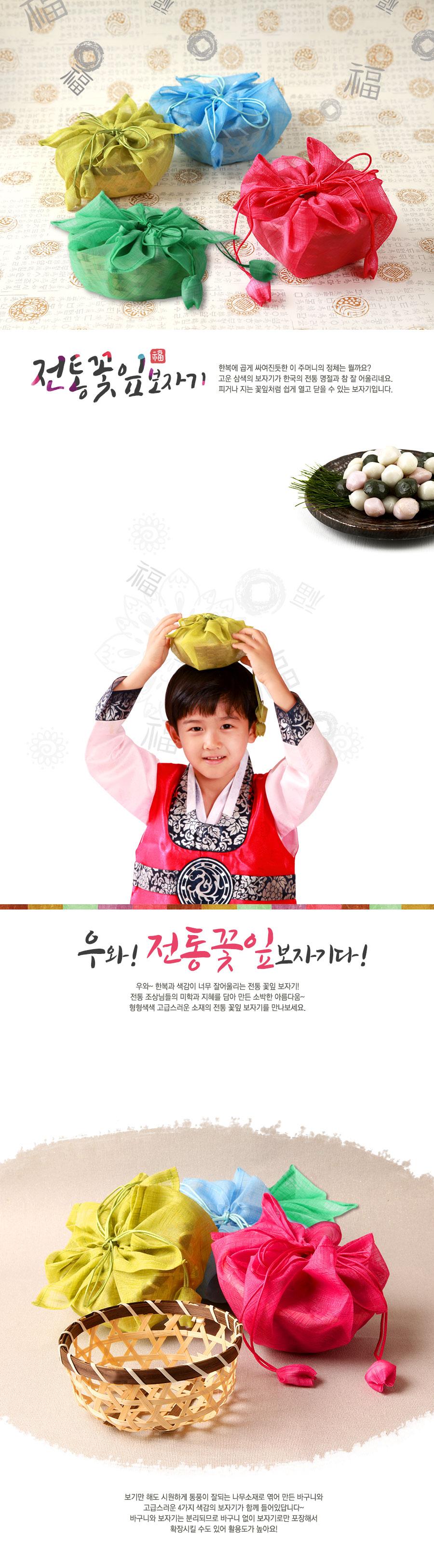 전통 꽃잎 보자기(3종)송편바구니 - 아트랄라, 1,800원, 전통/염색공예, 장신구/매듭 패키지