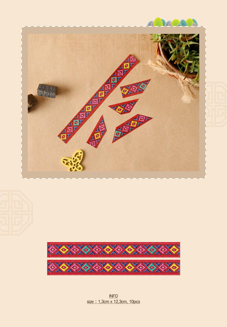 전통스티커-사각자수패턴(10매)/우리나라전통선물포장 - 아트랄라, 1,400원, 전통/염색공예, 조각보/가리개 패키지