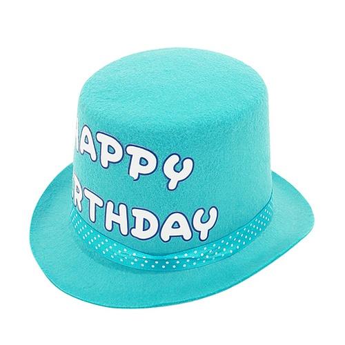 생일모자 블루