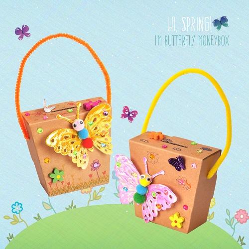 [봄]나비저금통만들기(5인용)