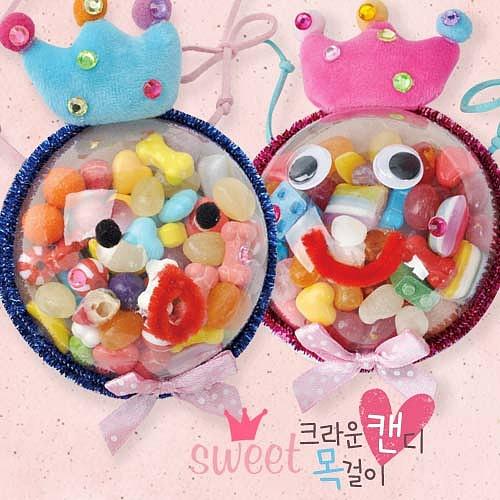 크라운 캔디 목걸이만들기(5인용)