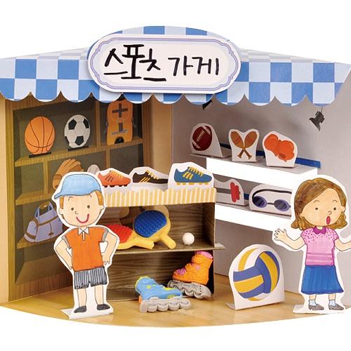 [우리동네]스포츠마켓 (5인용)