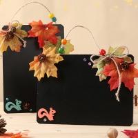 가을 단풍 보드(4인용)