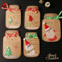 성탄메세지보틀카드만들기(10인용)