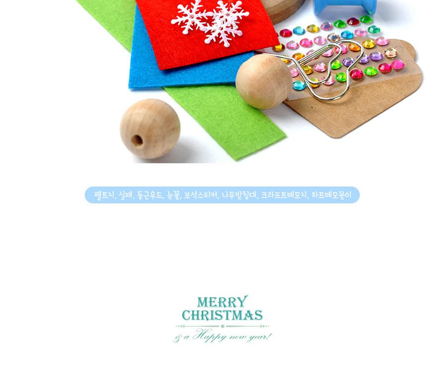 메세지 요정 (1인용) /크리스마스/만들기 - 아트랄라, 2,600원, 장식품, 크리스마스소품