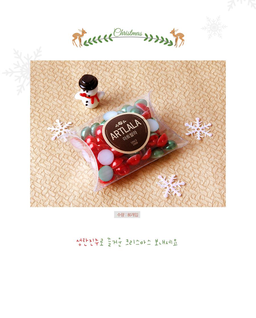 성탄 반원 진주 (80p)/비즈장식/ 트리장식 - 아트랄라, 4,400원, 장식품, 크리스마스소품