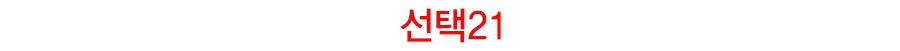 코코 비즈26종/비즈공예/비즈재료/모양구슬4,900원-아트랄라키덜트/취미, 핸드메이드/DIY, 비즈공예, 비즈바보사랑코코 비즈26종/비즈공예/비즈재료/모양구슬4,900원-아트랄라키덜트/취미, 핸드메이드/DIY, 비즈공예, 비즈바보사랑